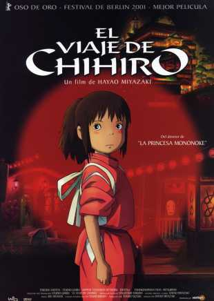 Sen to Chihiro no kamikakushi (Spirited Away) (2001) in english with english subtitles