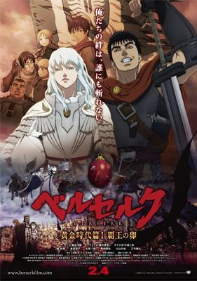 Berserk Golden Age Arc I: Egg of the Supreme Ruler (2012) - Película Online