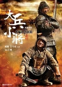 Little Big Soldier (2010) - Película Online