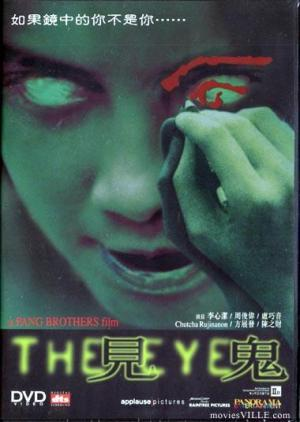 The Eye (2002) - Película Online