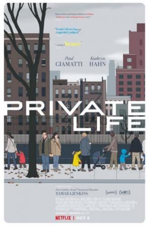 Private Life (2018) - Película Online