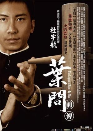 The Legend is Born - Ip Man (2010)