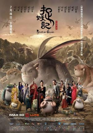 Monster Hunt (2015) - Película Online